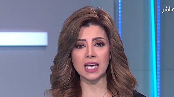 برنامج مانشيت 30/5/2018 رانيا هاشم مانشيت الاربع 30/5