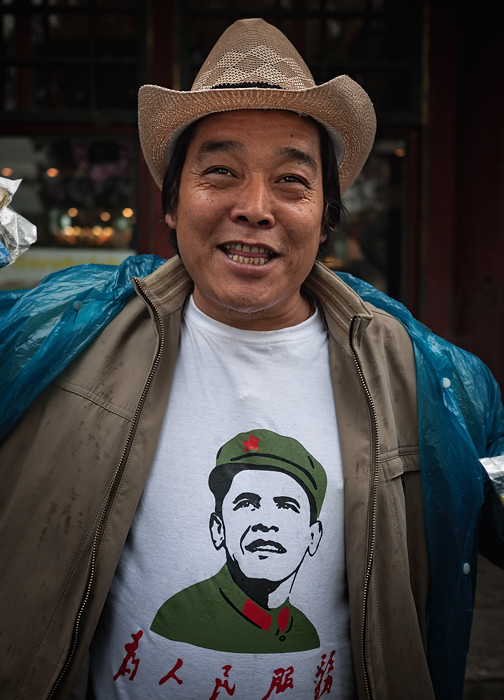 'obama-man' • summer palace, beijing    © marc montebello all rights reserved
