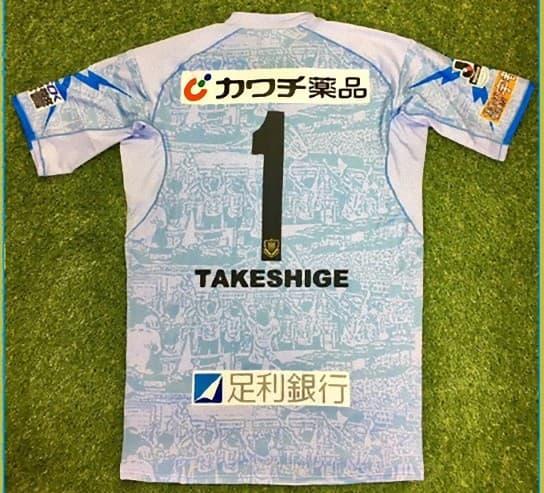 栃木SC 2018 ユニフォーム-ゴールキーパー-Jリーグ加盟10周年記念
