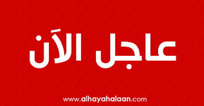 عاجل انقلاب سيارة ترحيلات على متنها مساجين في الإسكندرية