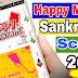 Makar Sankranti Wishing Script 2019 | Makar Sankranti Whatsapp Viral Script | wishing script