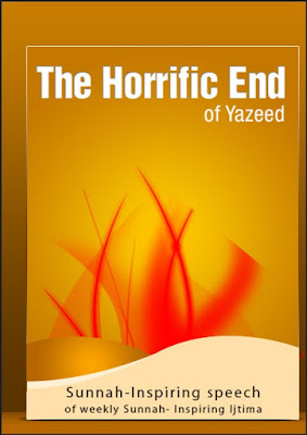 Download: The Horrific End of Yazeed pdf in English