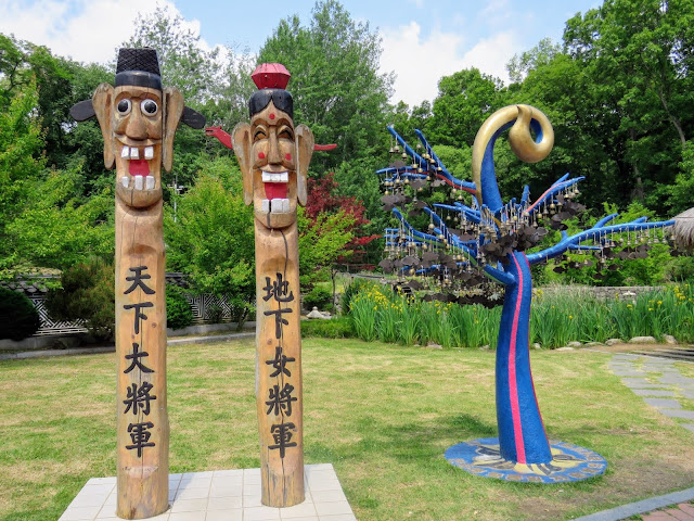 Sculptures near the Third Tunnel in the DMZ in South Korea