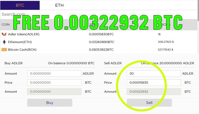 Market Baru, Dapet 0.00322932 BTC ($20) Gratis