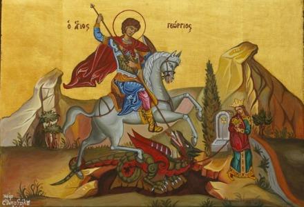 Ο στρατιώτης Αγιος Γεωργιος ο Απελευθερωτής