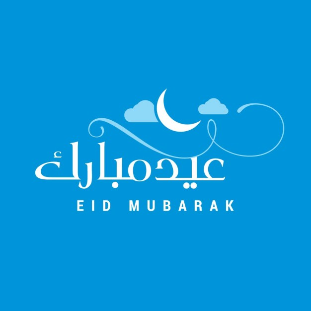 Eid mubarak one greeting eid mubarak m4hsunfo Images