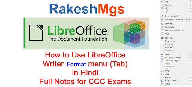 Format menu Kaise use kare libreoffice me, LibreOffice Format Menu, How to use Format menu in LibreOffice