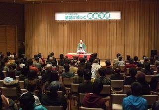 三遊亭楽春健康落語講演会 「笑いは健康の良薬!落語で笑って健康増進」
