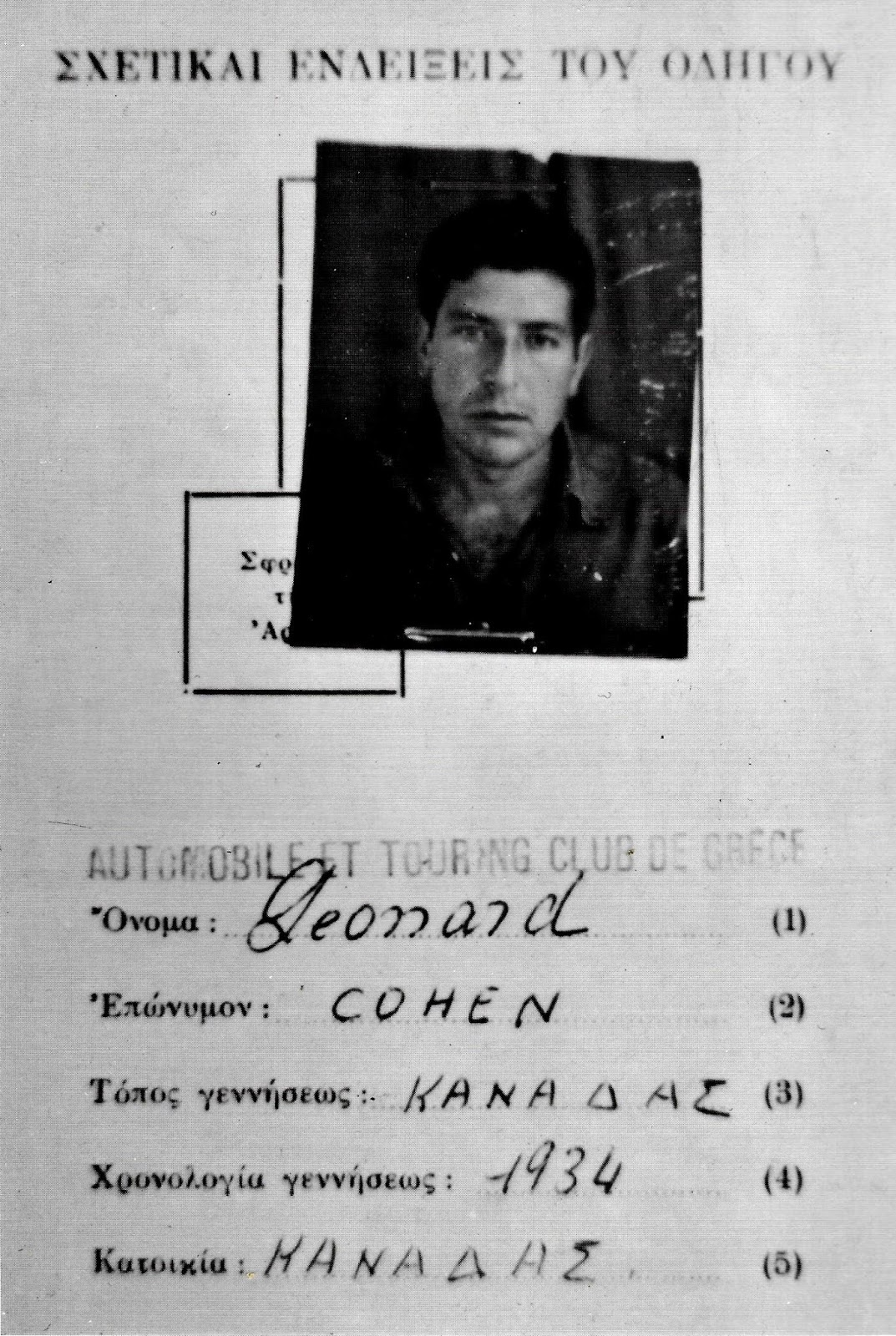 Image result for leonard cohen in hydra