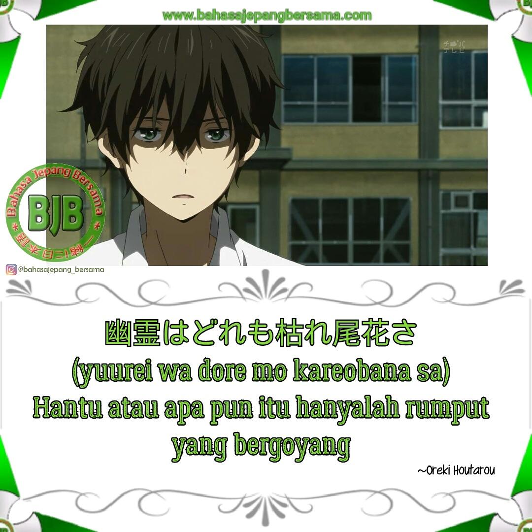 Kata Kata Bijak Bahasa Jepang Anime Gambar Status Wa