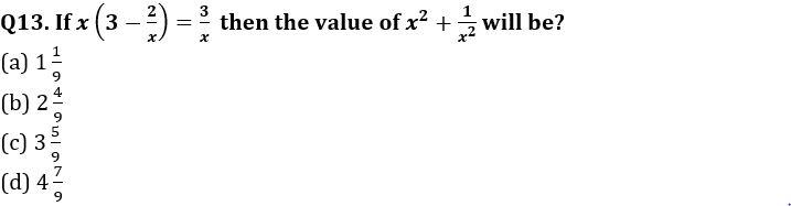 Algebra Questions for SSC CGL TIER-2 , SSC Stenographer & IB (ACIO) 2017_300.1