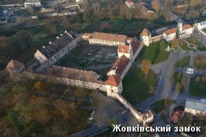 Вид з повітря на замок в Жовкві