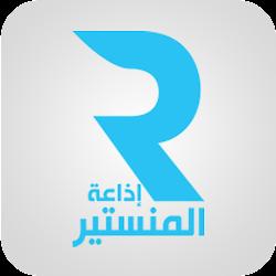 ECOUTEZ RADIO monastir EN DIRECT (Radio Tunisie)