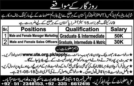 Jobs in Shalimar Petroleum And Gas Pvt Ltd May 2018 Apply Online