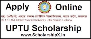 UPTU Scholarship 2017-18