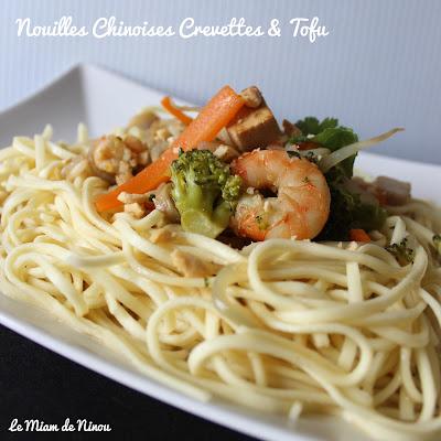 Illustration Nouilles Chinoises Crevettes & Tofu