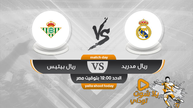 real-madrid-vs-real-betis