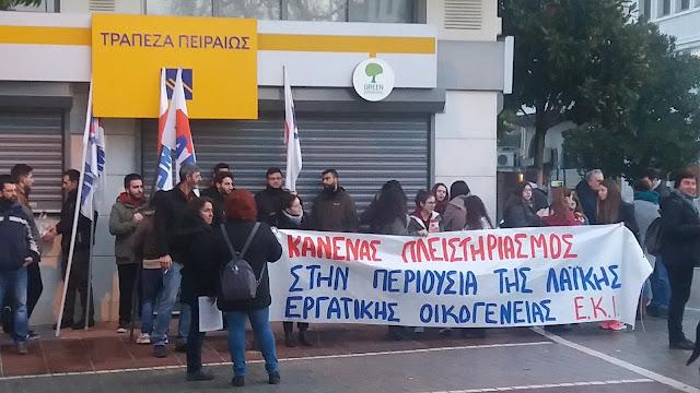 Γιάννενα: ΚΑΛΕΣΜΑ συμμετοχής απο τον Εμπορικο Σύλλογο για συγκέντρωση στην Εφορια