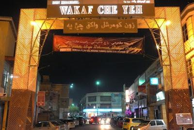 Pasar Wakaf Che Ya Tempat menarik di kelantan waktu malam