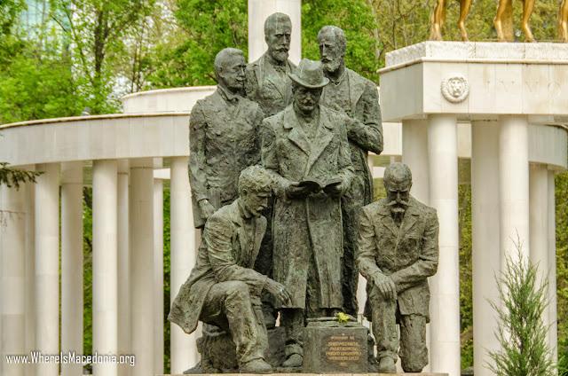 Monument - Park Woman Warrior (Парк Жена - Борец), Skopje, Macedonia