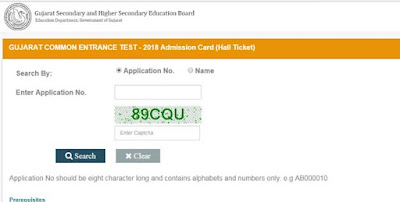 GUJCET Answer key 2018   All Paper Set Solution (23 April 2018) Available here www.gseb.org