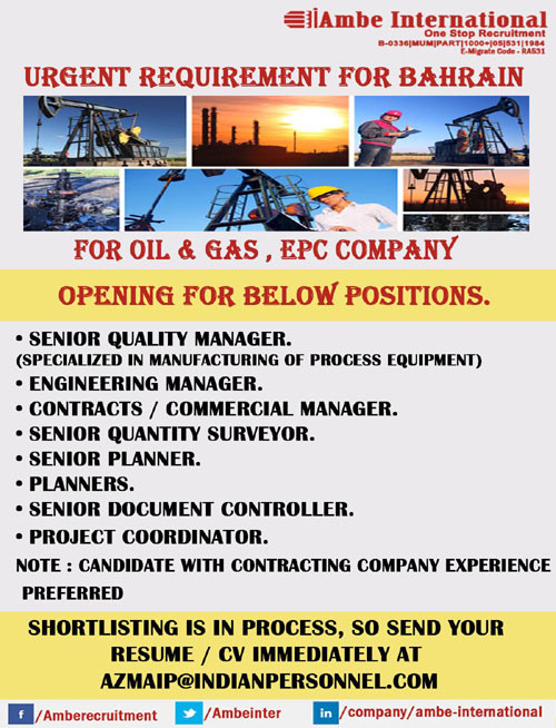 Ambe International Bahrain Jobs