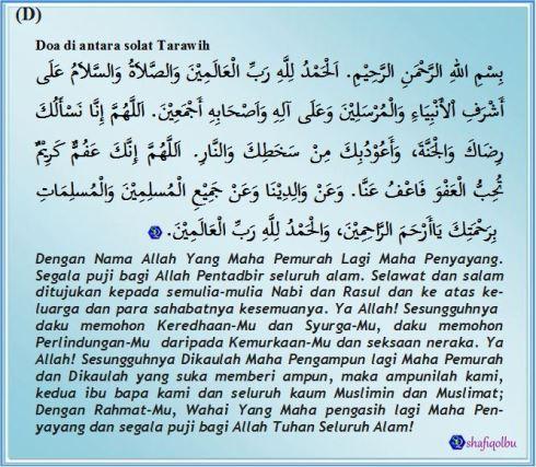 doa solat terawih