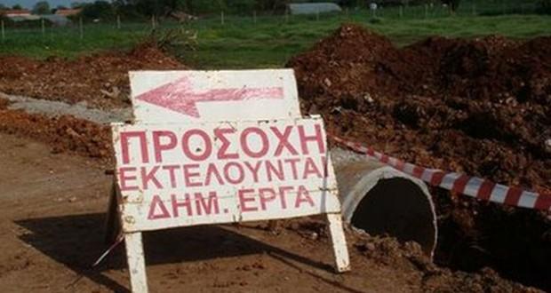 Κυκλοφοριακές ρυθμίσεις στον αυτοκινητόδρομο Κόρινθος – Τρίπολη – Καλαμάτα και κλάδο Λεύκτρο-Σπάρτη