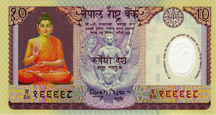 If The Followers Were Ready To See Buddha S Photo In Nepali Currency Today There Would Be Of Lord And Sita Banknote