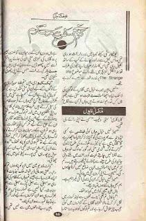 Zakham e safar hai mohatram by Iffat Jiya Online Reading