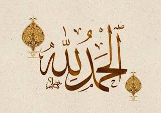 Doa Bersyukur Atas Segala Nikmat Allah SWT Arab, Latin dan Artinya