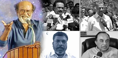 Political leaders opinions on Rajinikath's entry
