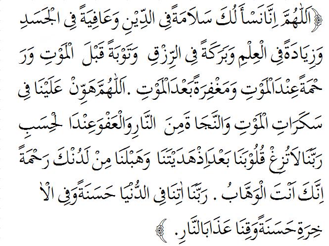 Bacaan Do'a Selamat Dunia dan Akhirat lengkap