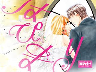 Happy Marriage ~ Hapi Mari ~ de Maki Enjoji