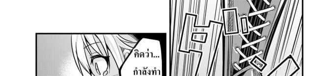 อ่านการ์ตูน Ima Made Ichido mo Onna Atsukaisareta koto ga nai Onna Kishi wo Onna Atsukai suru ตอนที่ 9 หน้าที่ 65