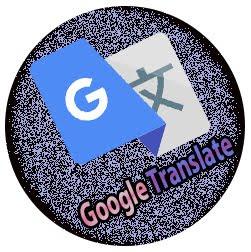 جوجل ترجمة-Google Translate