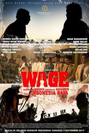 Jadwal WAGE di Bioskop