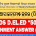 NIOS: D.El.Ed (C.T) Odia (ଓଡ଼ିଆ) 508 Assignment Papers Answer Note [PDF]