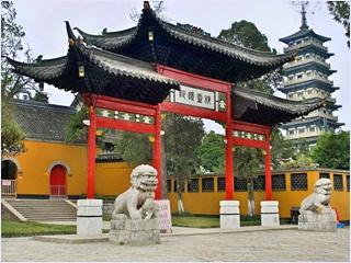 วัดต้าหมิงซื่อ (Da Ming Temple)