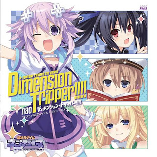 Dimension tripper!!!! by nao [LaguAnime.XYZ]