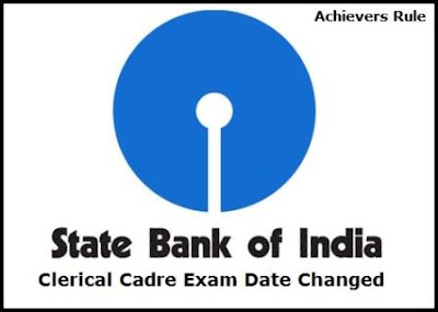 SBI Clerical 2018 Exam Date Changed