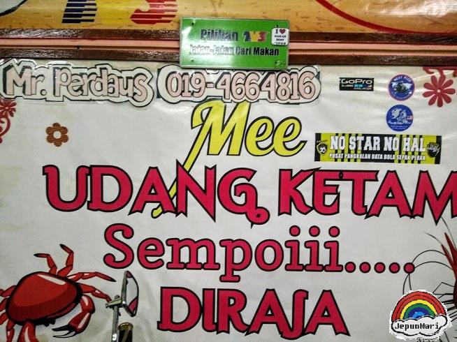 Mee Udang ketam sempoi....Di raja
