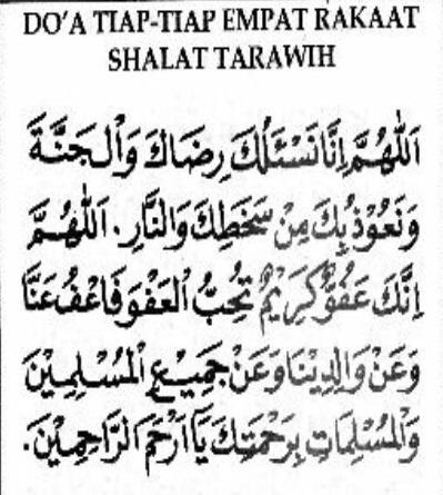 Doa Tarawih setelah 4 Rakaat