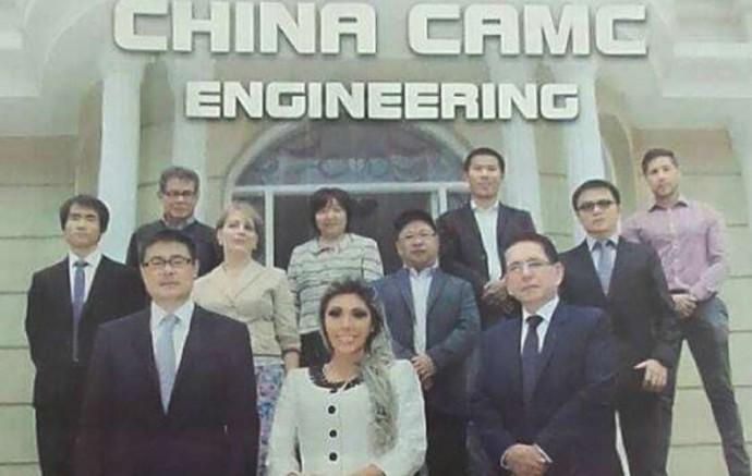 Empresas chinas en Bolivia