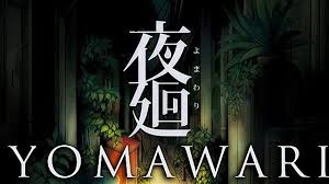 Yomawari PC Game Download
