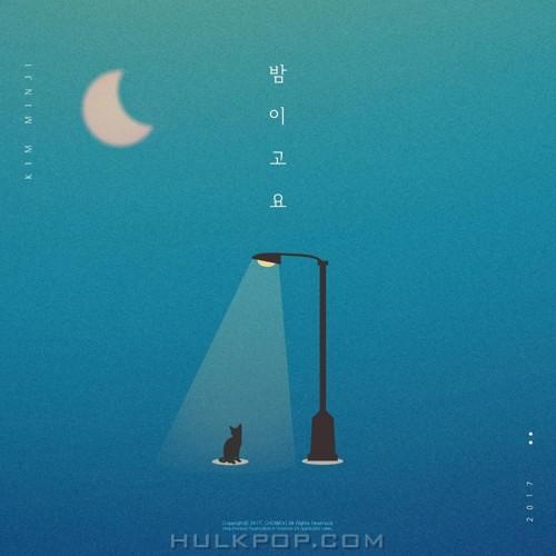 Kim Min Ji – 밤이 고요 – Single