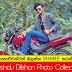 Pasindu Dilshan Photo Collection