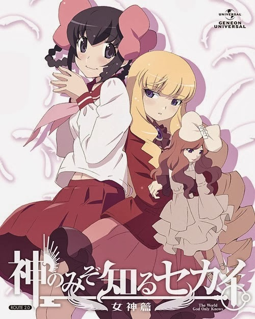 Anime! ^.^: Kami Nomi Zo Shiru Sekai II (Haqua)