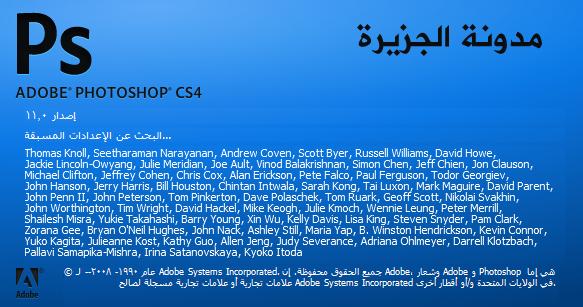 تحميل ويندوز 7 عربي خفيف