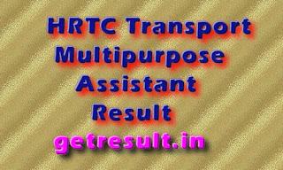HRTC Result 2015